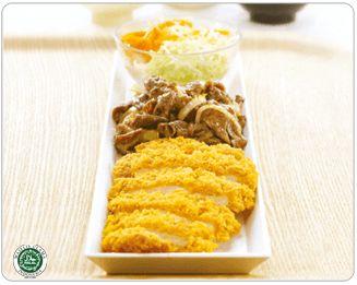 Premium Set Beef Teriyaki