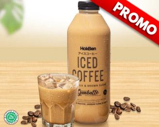 ICED COFFEE MILK 1 LITER
