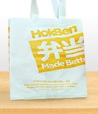 TAKE AWAY BAG REGULER