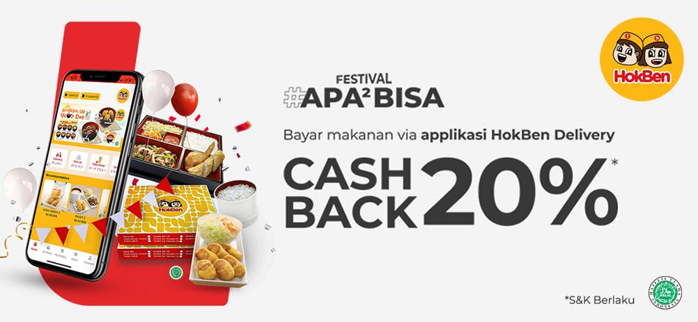 Link Aja Cashback 20%